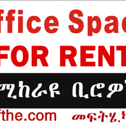 office-space-to-rent-mefthe