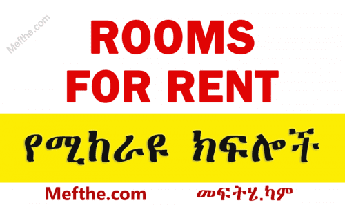 rooms-to-rent-mefthe-am
