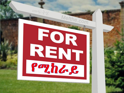 Rooms For Rent In Silver Spring Md
