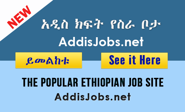 Entry Level Recruitment Ongoing at Sos Children's Villages International in Ethiopia (October, Jobs) Full-Time SOS Children's Villages SOS Children's Villages Ethiopia is a national member association to the International Federation of SOS Children's Villages.