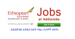 Ethiopian Airlines Job – Trainee Cabin Crew