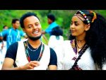 Fish ft. Samon – Mizer | ሚዘር – New Ethiopian Tigrigna Music 2017 (Official Video)