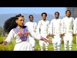 Timnit Welday – Weni | ወኒ – New Ethiopian Tigrigna Music 2018 (Official Video)