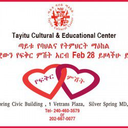 Tayitu cultural center monthly poetry night