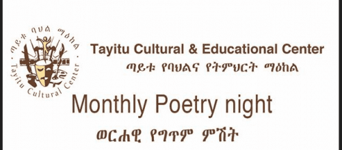 tayitu DC monthly poetry night