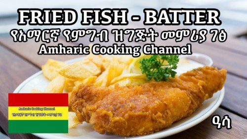 how to make fish n chips batter