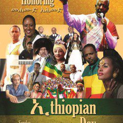 ethiopian day silver spring md