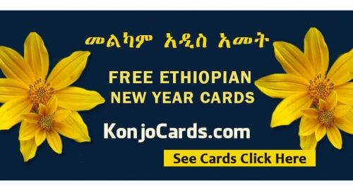 free Ethiopian-new-year-cards