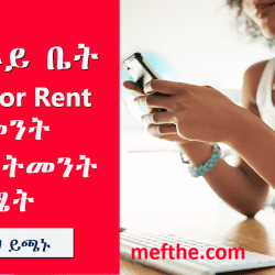 mefthe room for rent