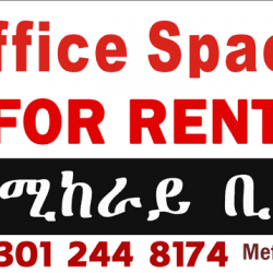 office-space-to-rent-mefthe-ad